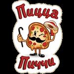 Пицца Пиччи